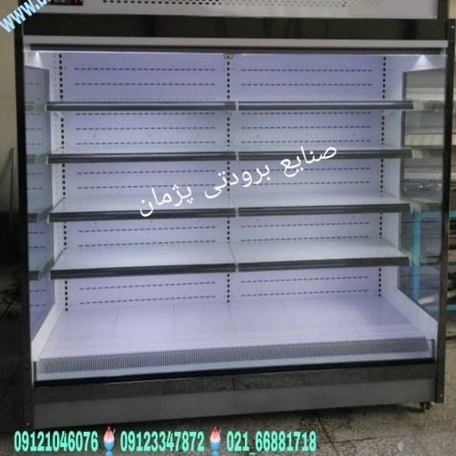 تصویر یخچال روباز فروشگاهی  یخچال پرده هوا    فریزر فروشگاهی    یخچال فروشگاهی روباز    یخچال ایستاده بدون در