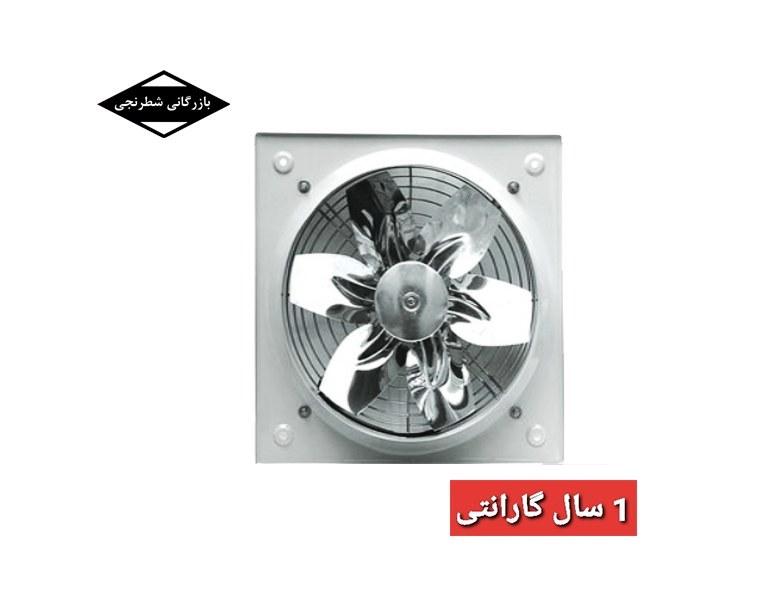 تصویر هواکش صنعتی 50 خزرفن هواکش صنعتی 50