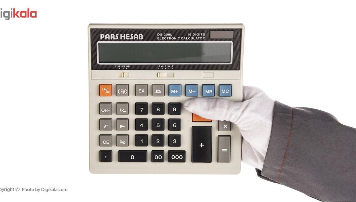 img ماشین حساب پارس حساب مدل DS-206L Pars Hesab DS-206L Calculator
