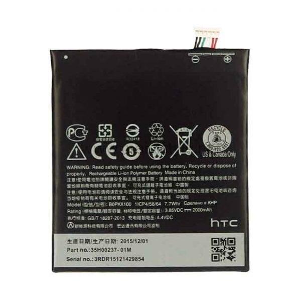 main images باطري سرکارتني اورجینال HTC BOPKX100/D626