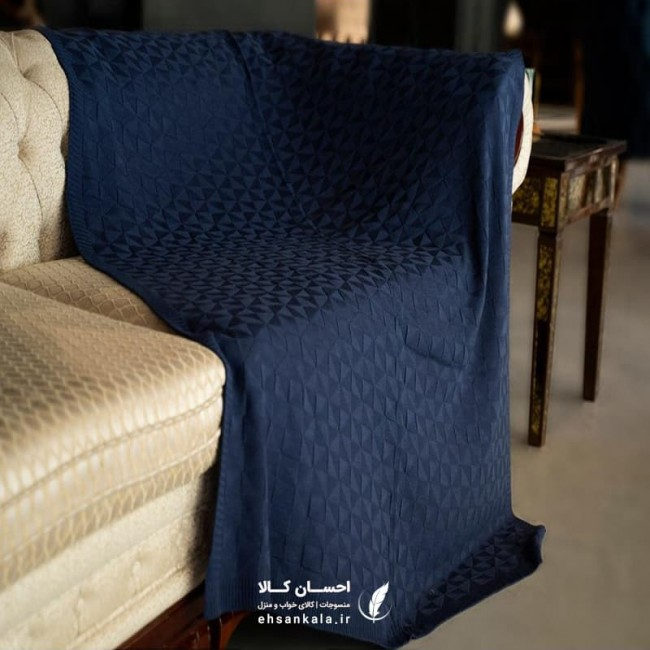 تصویر شال مبل برمودا سایز 200*130 سرمه ای