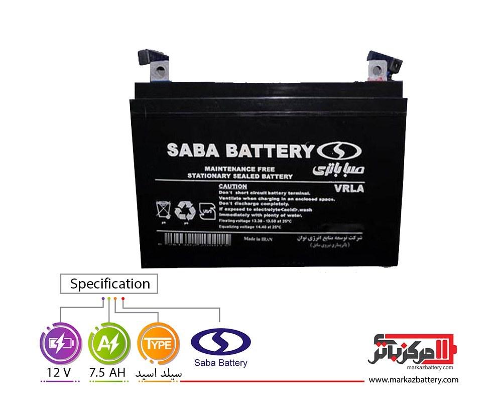 تصویر باتری یو پی اس 12 ولت 7.5 آمپر صبا مدل SB