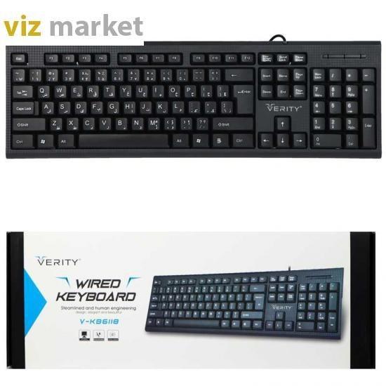 تصویر کیبرد سیم دار VERITY مدل V-KB6118 VERITY Wired Keyboard Model V-KB6118