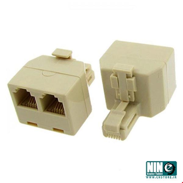 RJ11 1 Plug To 2 Socket Telephone Line