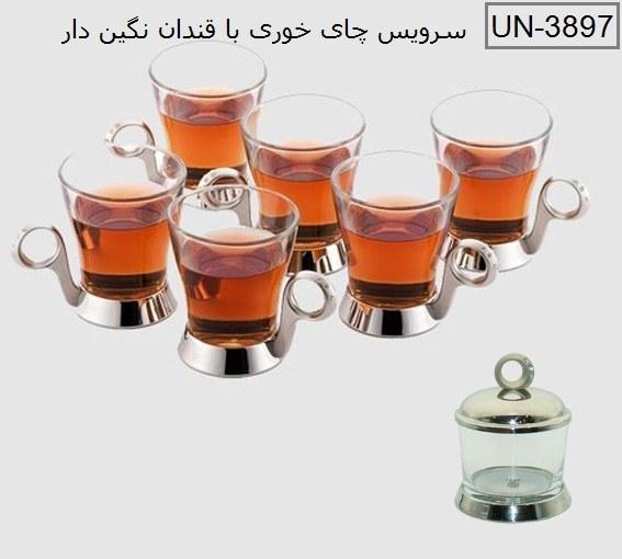 تصویر سرویس چای خوری با قندان نگین دار یونیک مدل UN-3897