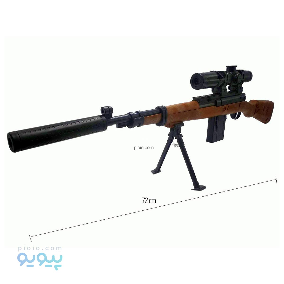 تفنگ ساچمه ای KAR98K