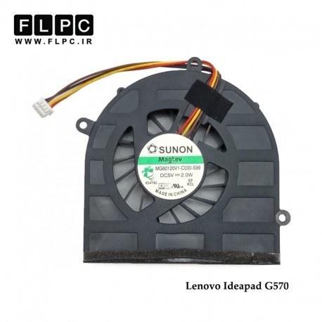 تصویر فن لپ تاپ لنوو Lenovo IdeaPad G570 Laptop CPU Fan