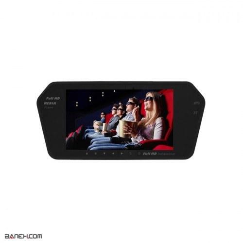 مانیتور آینه ای خودرو 7 اینچ ال ای دی 7inch Rearview LED Monitor