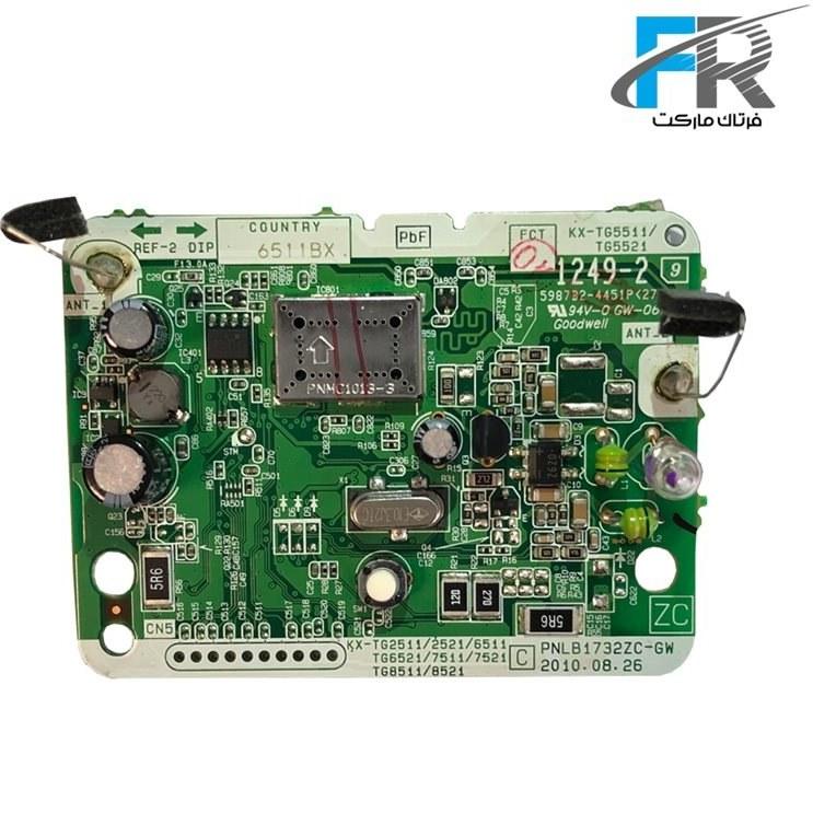 تصویر مدار دستگاه پایه پاناسونیک مدل KX-TG6511BX