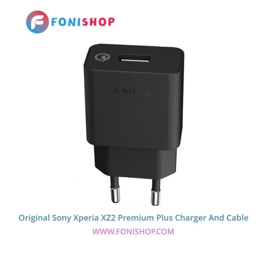 تصویر کابل و شارژر فست اصلی سونی Sony Xperia XZ2 Premium