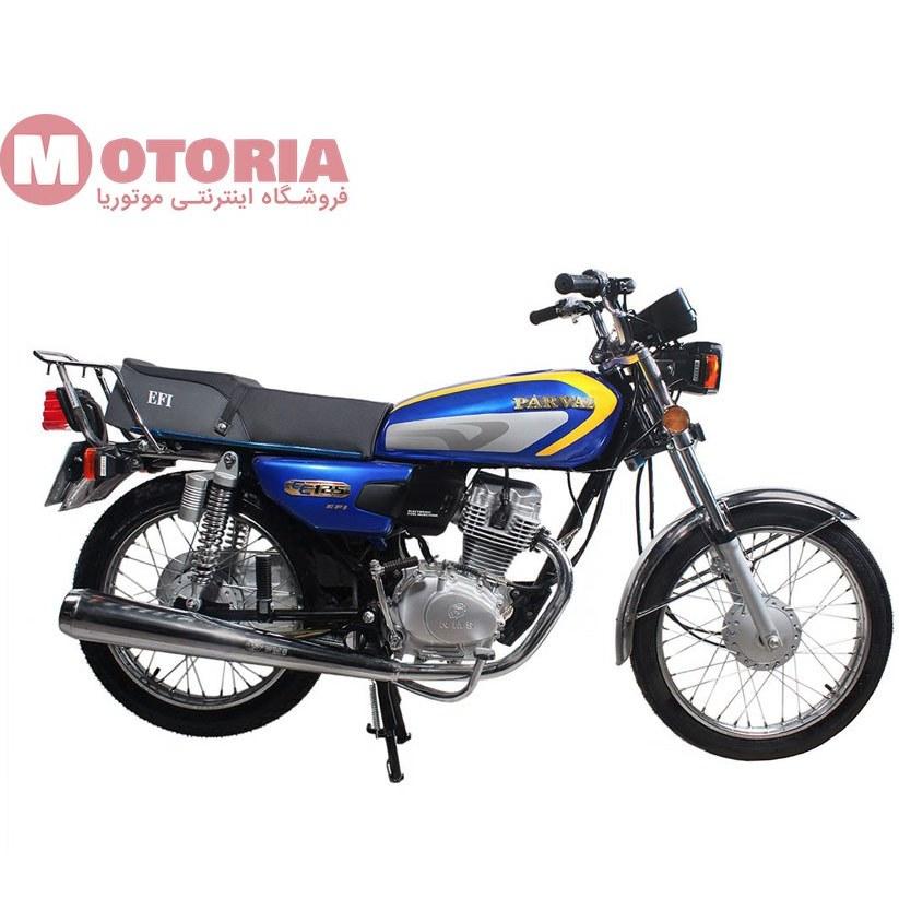 موتورسیکلت پرواز مدل NMS125 سال ۱۳۹۹ استارتی