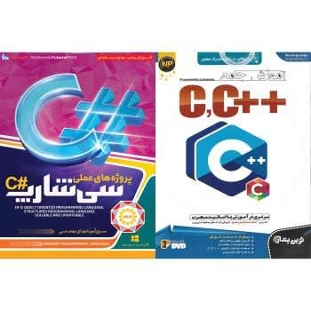 نرم افزار آموزش ++C,C نشر نوین پندار به همراه نرم افزار آموزش پروژه های عملی سی شارپ #C نشر پدیا سافت |