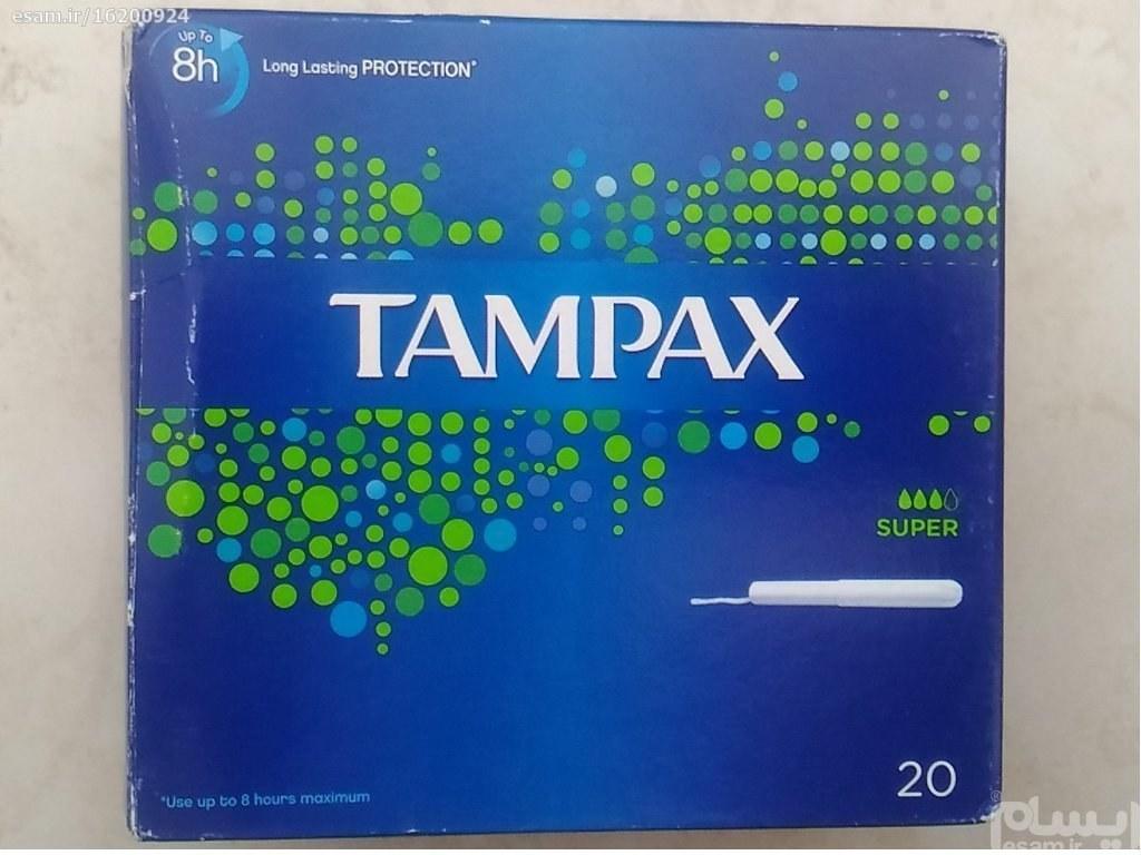 فروش فوق العاده با قیمت بسیار بسیار مناسب | تامپون تامپکس مدل Super