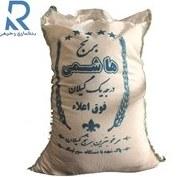 تصویر برنج هاشمی درجه یک گیلان