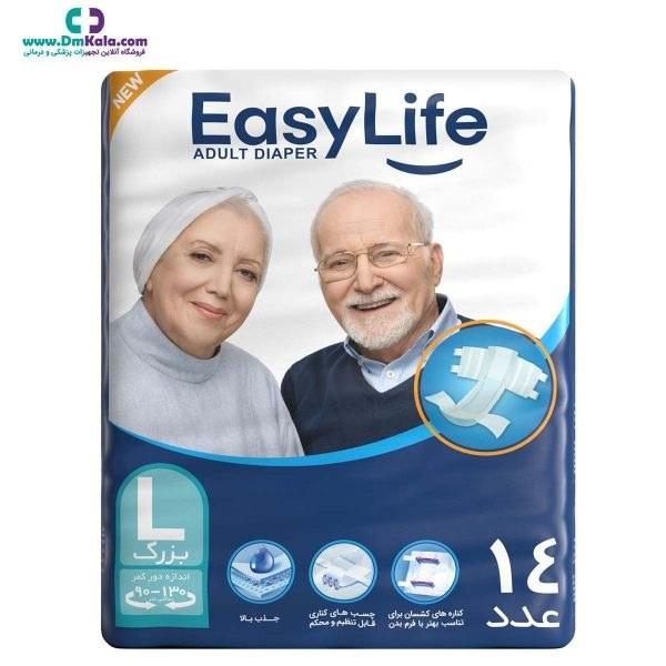 تصویر پوشینه کامل بزرگسال سایز بزرگ ایزی لایف - 14 عددی Easy Life Large Adult Protective Diaper - 14pcs