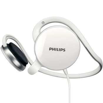 هدفون فیلیپس مدل SHM6110U
