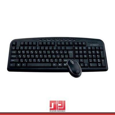 تصویر کیبورد و ماوس ایکس پی-پروداکت مدل XP-Product 9600D XP-Product 9600D Wireless Keyboard And Mouse