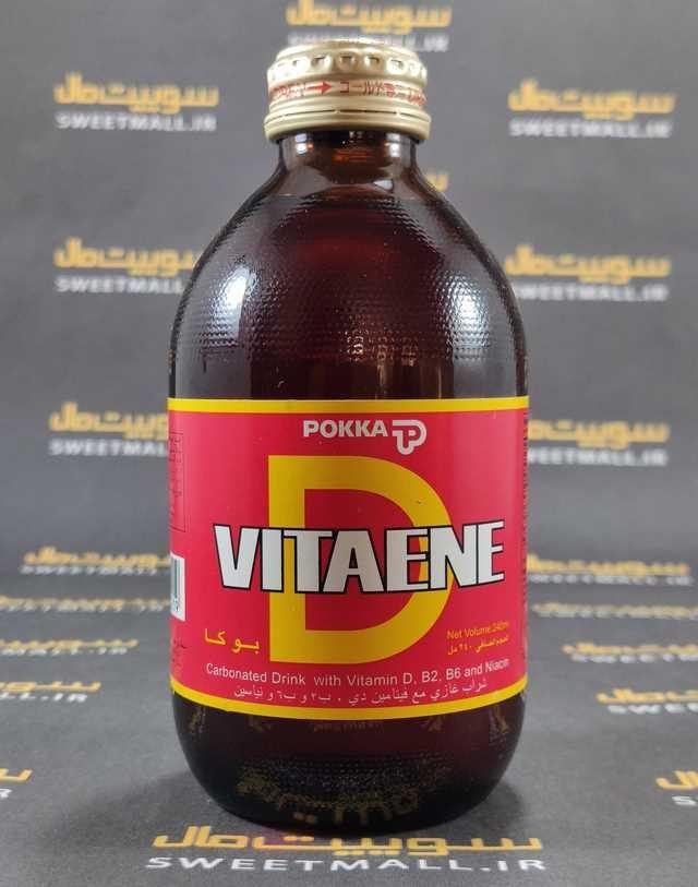 تصویر ویتامین دی پوکا 240 میل Pokka