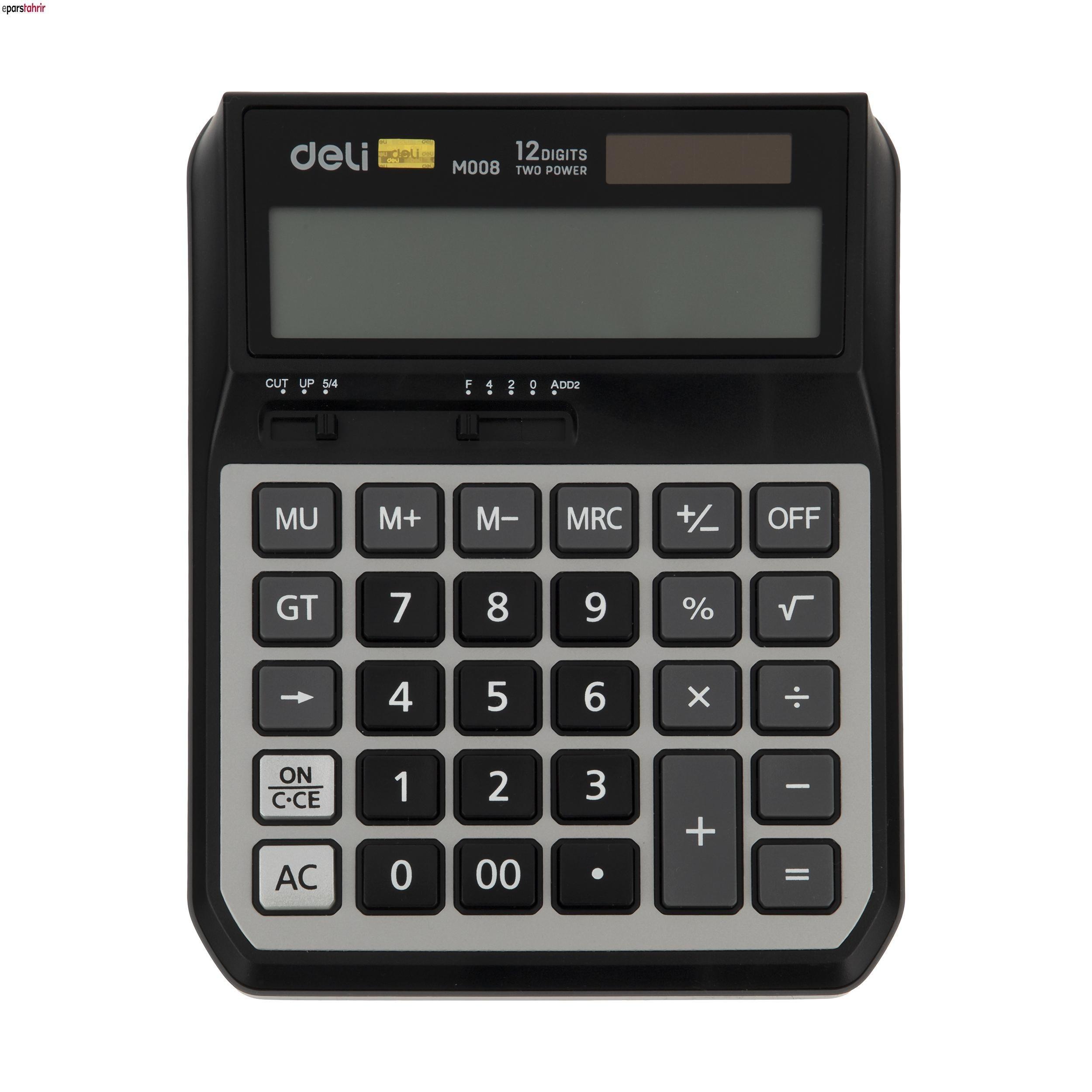 تصویر ماشین حساب مدل M00820 دلی