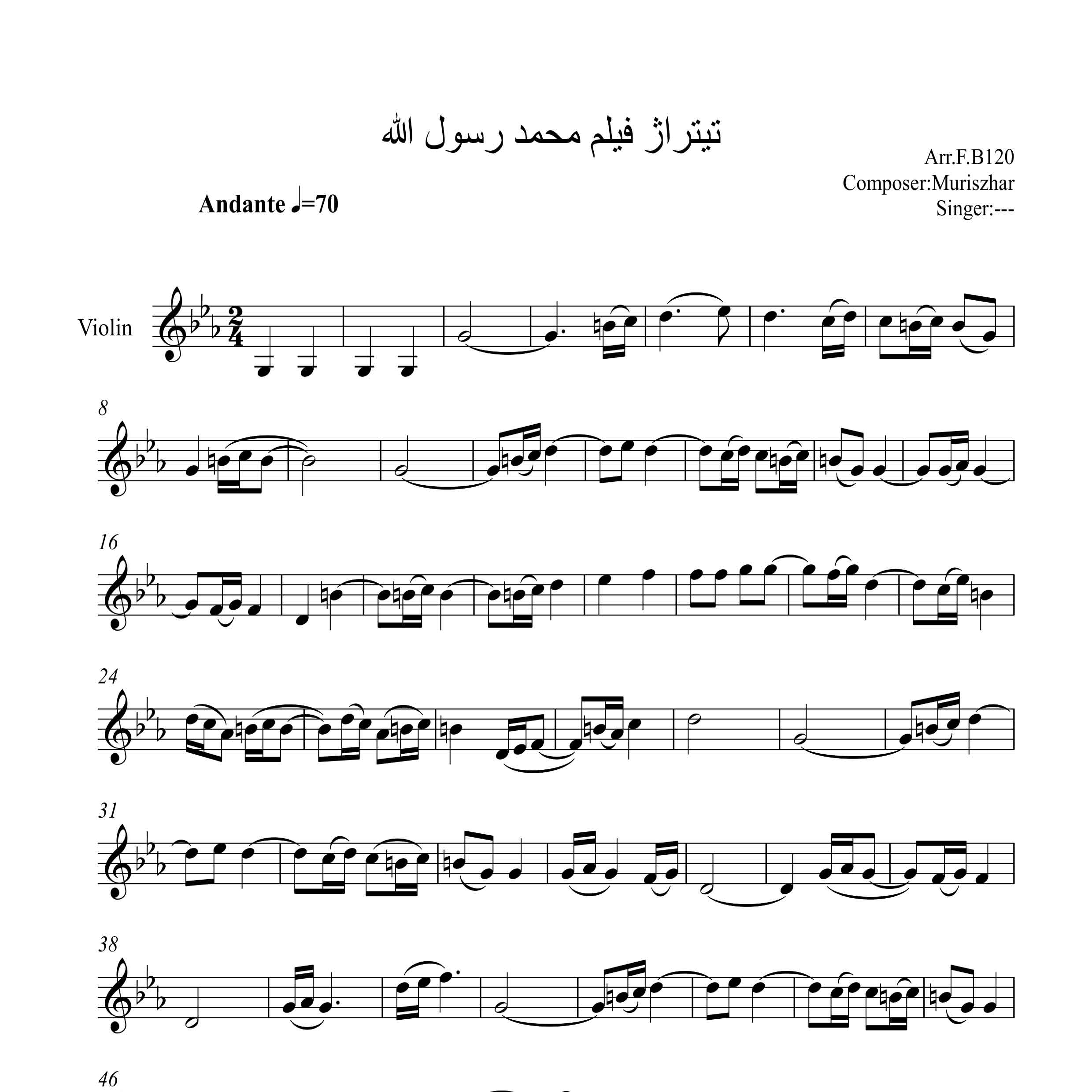 main images نت ویولن تیتراژ فیلم محمد رسول الله