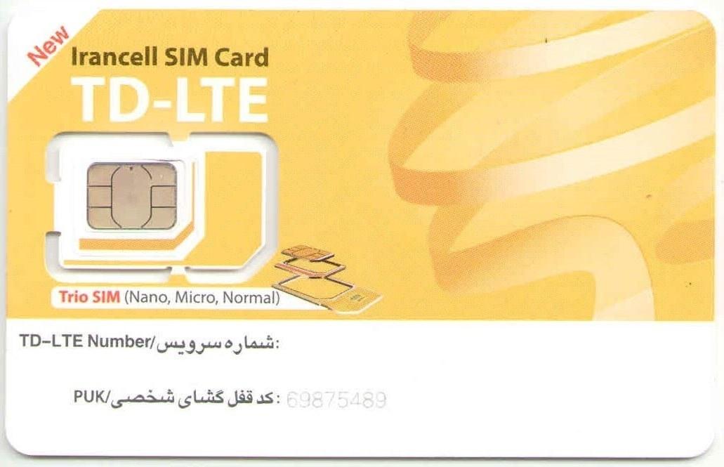 تصویر سیم کارت TD_LTE ایرانسل به همراه 480 گیگ اینترنت یک ساله