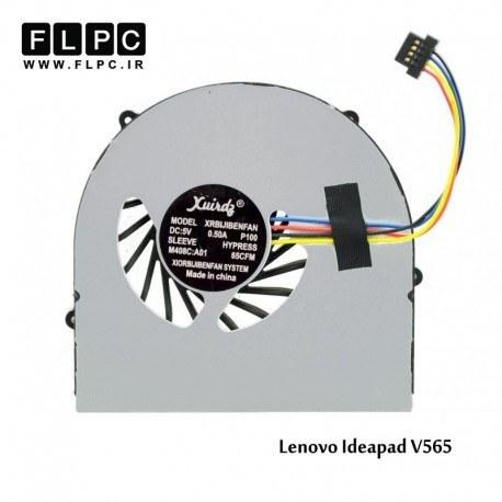 تصویر فن لپ تاپ لنوو Lenovo Ideapad V565 Laptop CPU Fan