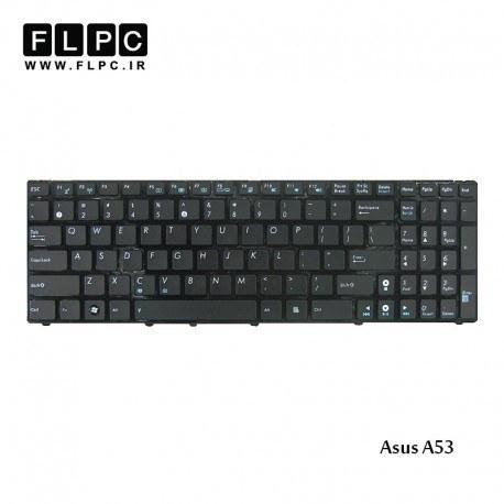تصویر کیبورد لپ تاپ ایسوس A53 مشکی-بافریم Asus A53 Laptop Keyboard