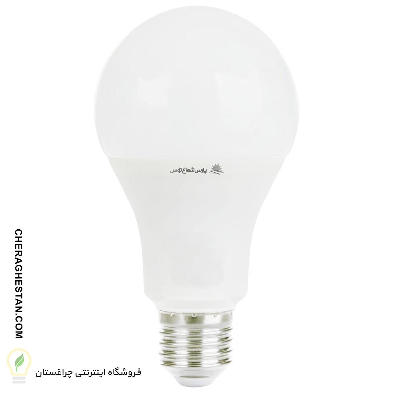 لامپ ال اي دي حبابی ۱۵ وات پارس شعاع توس