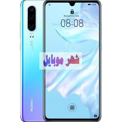 گوشی هوآوی P30 | ظرفیت 128 گیگابایت