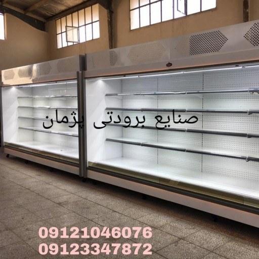 تصویر یخچال پرده هوا   یخچال روباز    یخچال فروشگاهی