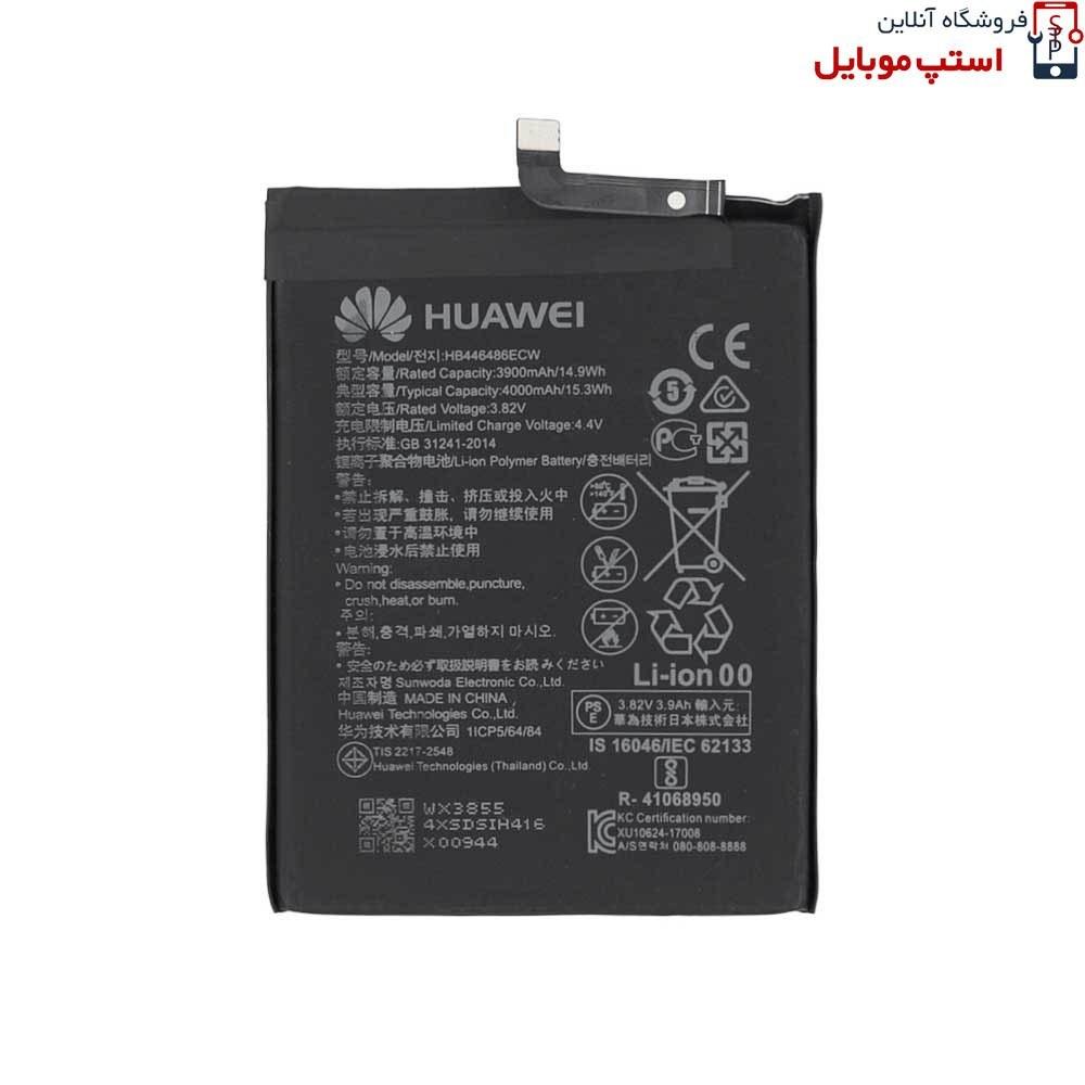 تصویر باتری اصلی گوشی هوآوی Huawei Y9 Prime 2019  مدل HB446486ECW