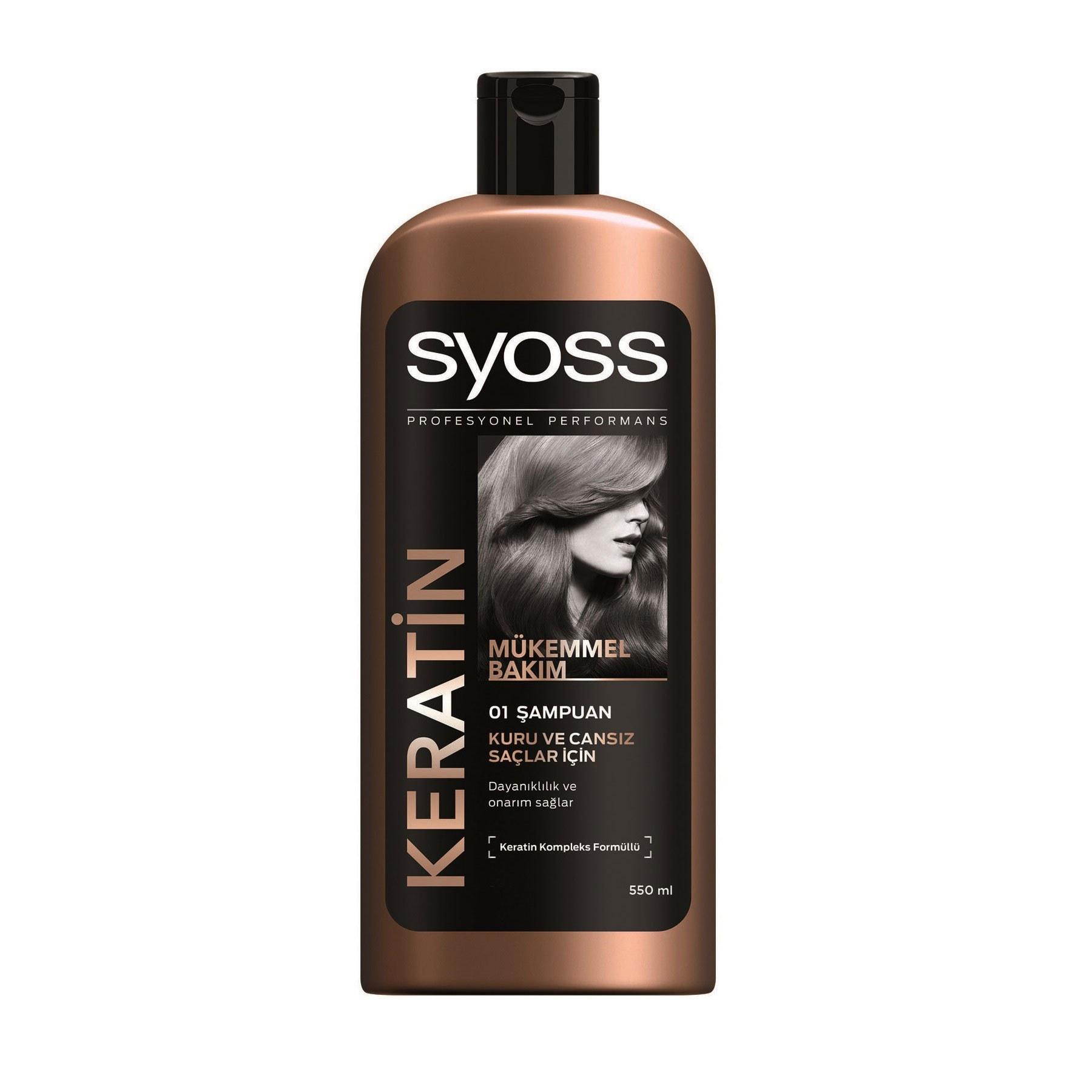 تصویر شامپو کراتینه مدل سایوس ۵۵۰ میلی keratin hair protection syoss