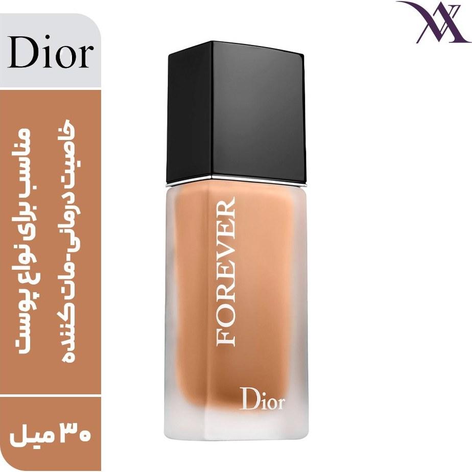 تصویر کرم پودر دیور فوراور Dior Forever مات 24 ساعته حاوی SPF35 حجم 30 میلی لیتر