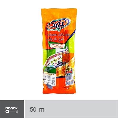 تصویر سفره یکبار مصرف طرح دار آیری پلاست - 50 متر Iri plast Disposable patterned tablecloth - 50 meters