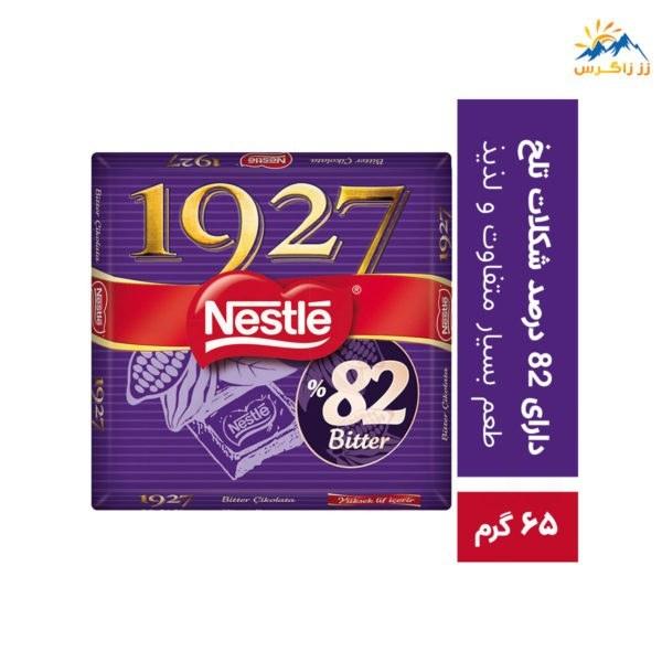 تصویر شکلات 82 درصد نستله وزن 65 گرم