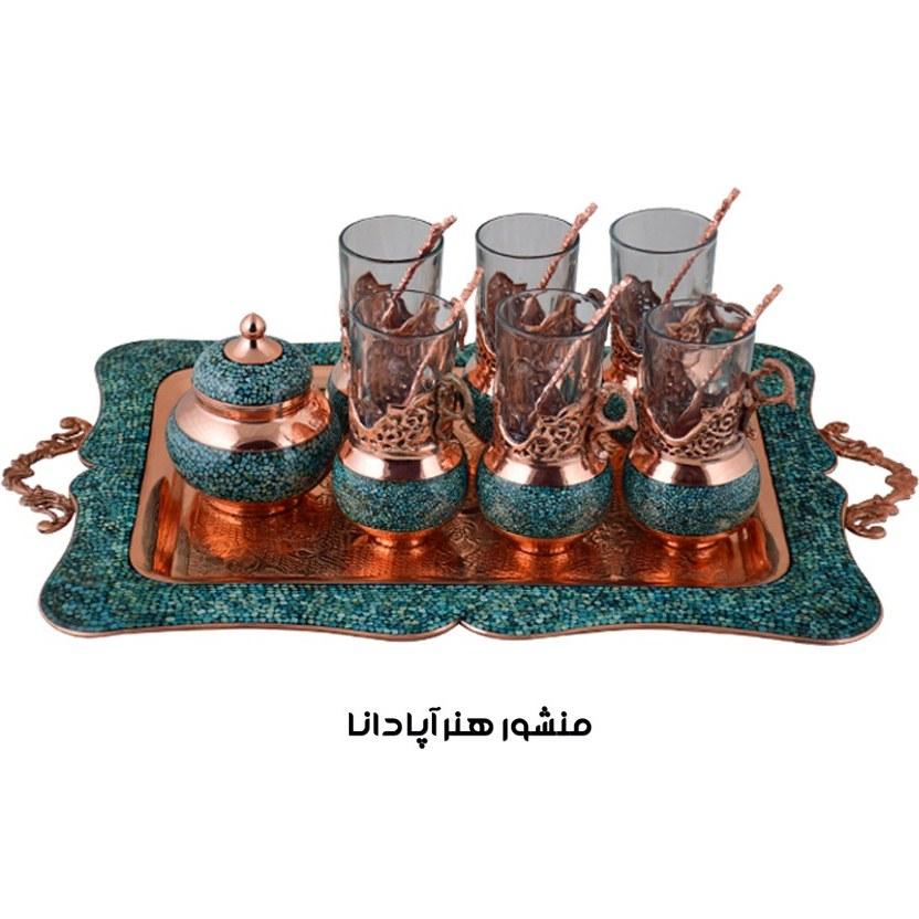تصویر سرویس چای خوری فیروزه کوب