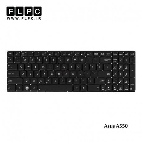 کیبورد لپ تاپ ایسوس Asus Laptop keyboard A550 مشکی-اینتر کوچک-فلت بلند