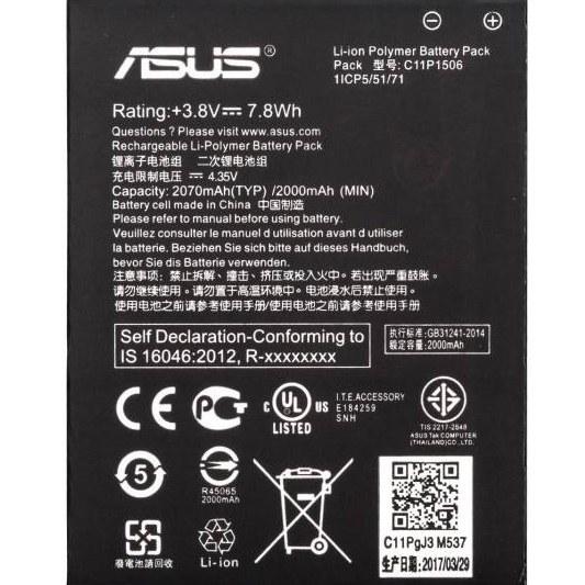تصویر باتری موبایل مدل C11P1506 با ظرفیت 2070mAh مناسب برای گوشی موبایل ایسوس Zenfone Go