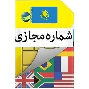 تصویر خط قزاقستان