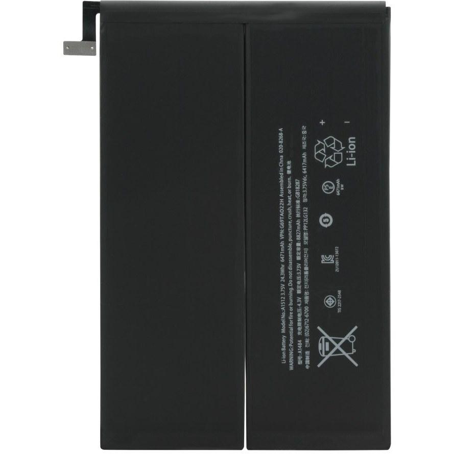 تصویر باتری اورجینال اپل آیپد مینی 3 مدل A1512 ظرفیت 6471 میلی آمپر ساعت Apple iPad mini 3 - A1512 6471mAh Original Battery
