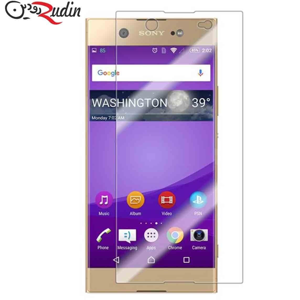 تصویر محافظ صفحه نمایش نیلکین مناسب برای گوشی سونی Experia XA1 Ultra