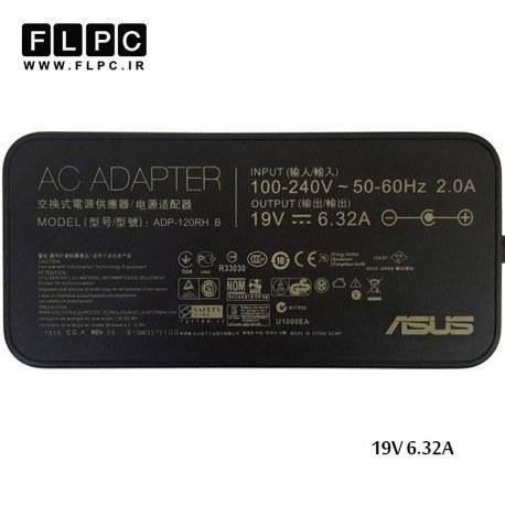 تصویر آداپتور لپ تاپ ایسوس 19 ولت 6.32 آمپر اسلیم Asus Laptop Adaptor 19V 6.32A 120W Slim